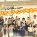 【レポ】名古屋でウィメンズヘルスセミナーを開催
